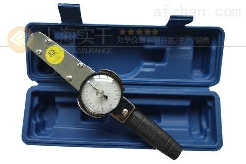 0-5N.m表盘测力扳手工厂价格