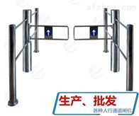 Swipe card swing gate