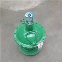 FQW15-100/K矿用风动潜水泵宇成生产