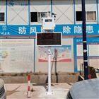 百色市工业区扬尘噪声监测系统