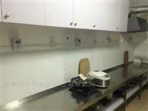 厨房IC卡智能控电插座价格,公寓刷卡插座