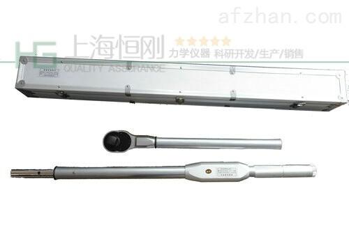 扭力扳手能测出多大数值0-2000N.m 3000N.m