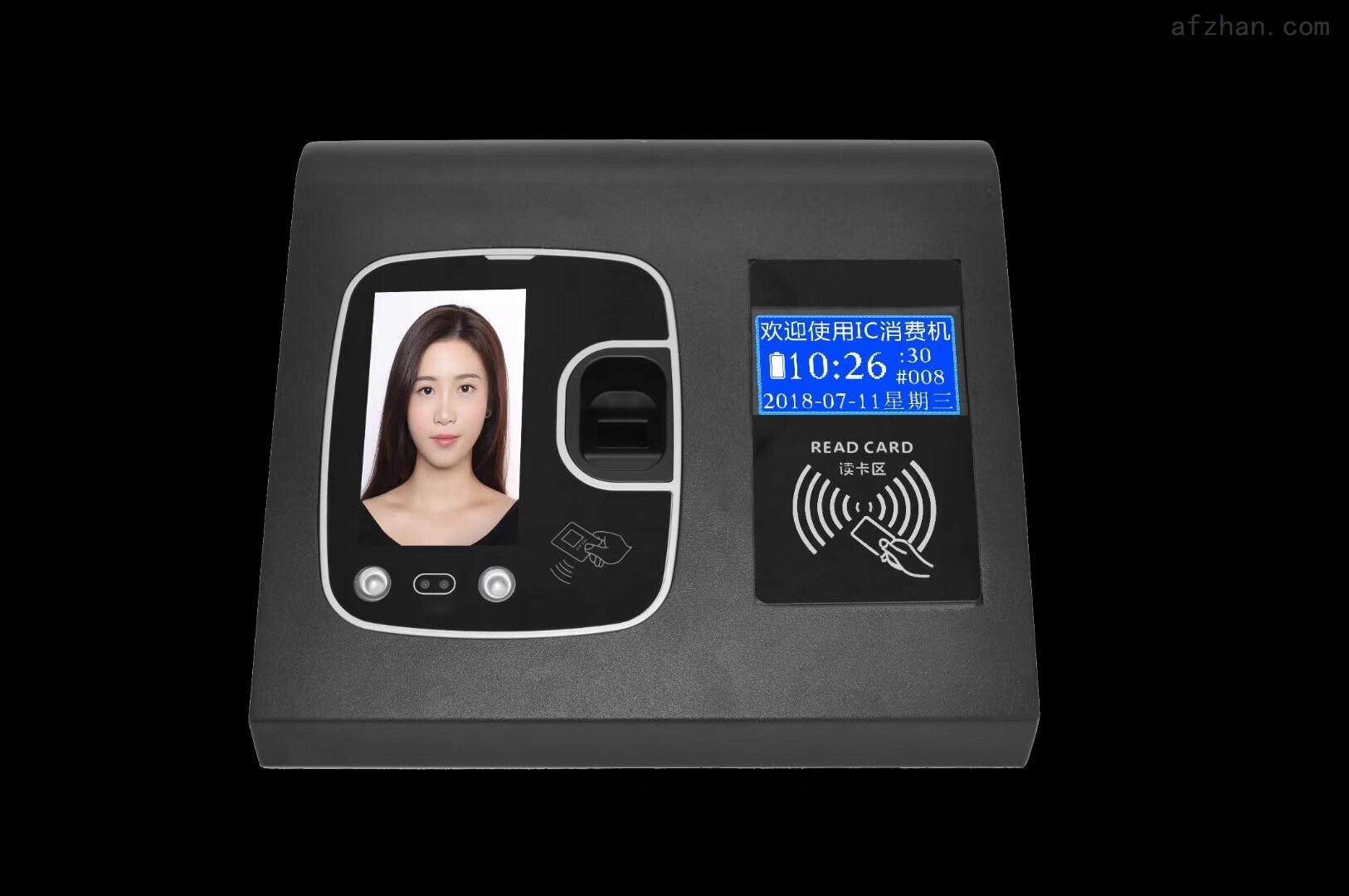 哈爾濱人臉識別消費系統