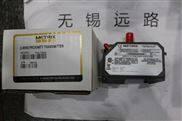 METRIX迈确振动变送器ST5484E-121-110-00