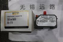 metrix探头ST5484E-132-120-00美国原装