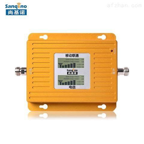 尚基诺手机信号放大器增强接收器三网合一