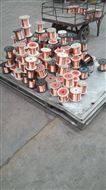 WDZC-SYY-50-9 射頻線-傳輸信號電纜