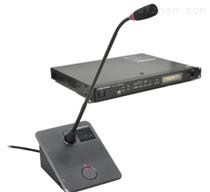 ATUC-50有线数字会议系统厂家销售