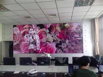 创新维吉林四平市公主岭市19寸液晶监视器