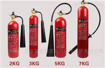 二氧化碳灭火器3kg 5kg 2kg 北京气体灭火