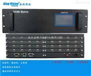 原装KV-HDMI1608高清矩阵