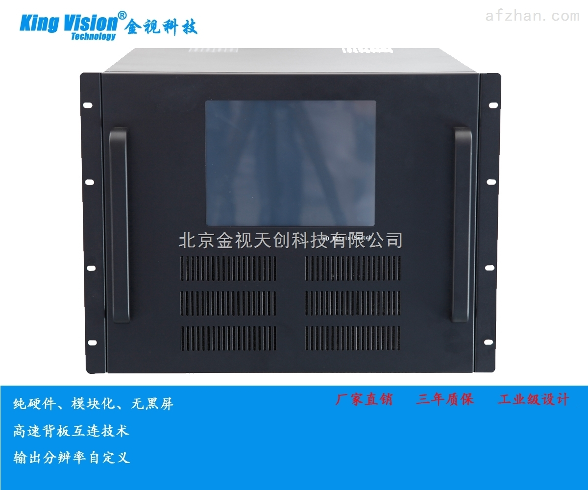 KV-HDMI0448高清矩阵报价