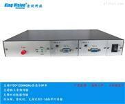 2路VGA光端機說明書