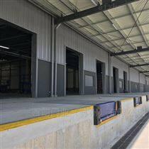 杭州液压式装卸货平台