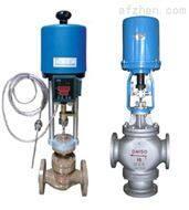 蒸汽專用調節閥,電動溫度控制閥