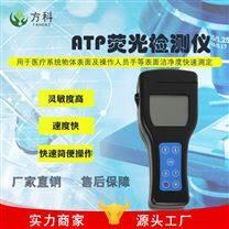 ATP细菌检测仪价格