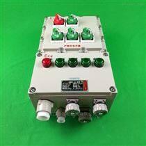 8K交換機防爆檢修電源插座箱 IIBT4 IP65