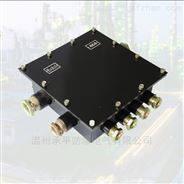 温州承平JHH30-6矿用本安型接线盒,防爆盒