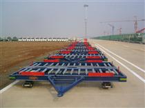 JB-07系列集装板拖车 集装版拖车