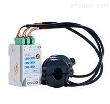 AEW100-D15X安科瑞lora无线计量电能表 厂家供应