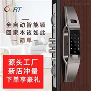 奧弗特全自動安全智能指紋鎖遠控密碼智能鎖