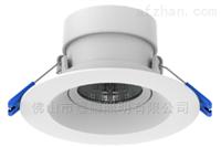 LTH010801欧普灵众III代8W LED天花射灯开孔80MM