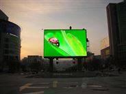 戶外高清全彩高清LED電子屏品牌多少錢一平