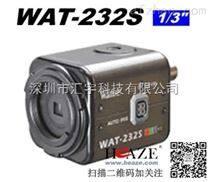 彩色转黑白低照度工业摄像机一手货源