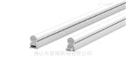 欧普照明5T14W1.2M米变色温LED一体化支架灯