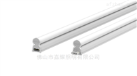 MZ1200-D14Z-T-01歐普照明5T14W1.2M米變色溫LED一體化支架燈