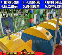 幼儿园闸机刷卡抓拍人脸识别接送门禁系统