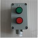 LA53防爆急停按钮盒