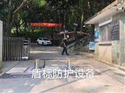 陕西西安全自动防撞升降护柱机电液压路障柱