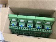 配件 D700 变频器