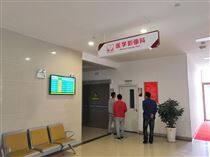 北京天良医疗分诊导引系统综合解决方案