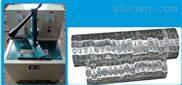 全自动电缆压号机(滚轮字码式)