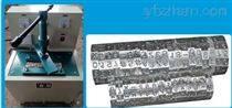 全自动电缆压号机自动控温,时间短,发热快