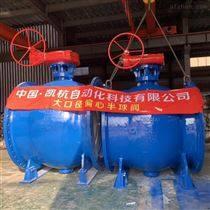 湖南泵站液控止回球阀液压站液动执行器