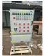 加气站BXK-6XX防爆电控箱