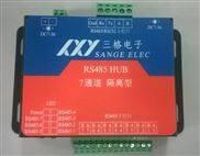三格电子RS485集线器(工业级、隔离式