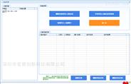 景区人脸收费系统 线上线上自动对接软件