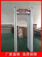 公共金属处理器金属安检门