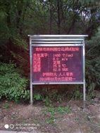 安徽风景区大气负氧离子检测仪供应商