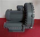 RB-022RB-022 2HP 50HZ 台湾环形高压鼓风机