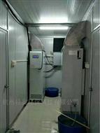 淮安外置冷庫除濕機2.4升廠家直銷