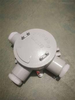 BHD51新华荣防爆接线盒