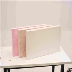 吸音硅质板采购报价