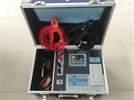 助磁+消磁直流电阻测试仪