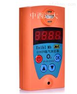 救生艙用氧氣測定器  YSD- CYH25 /M143480