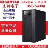 深圳山頓伊特C6K在線機房服務器6KVA/5400W